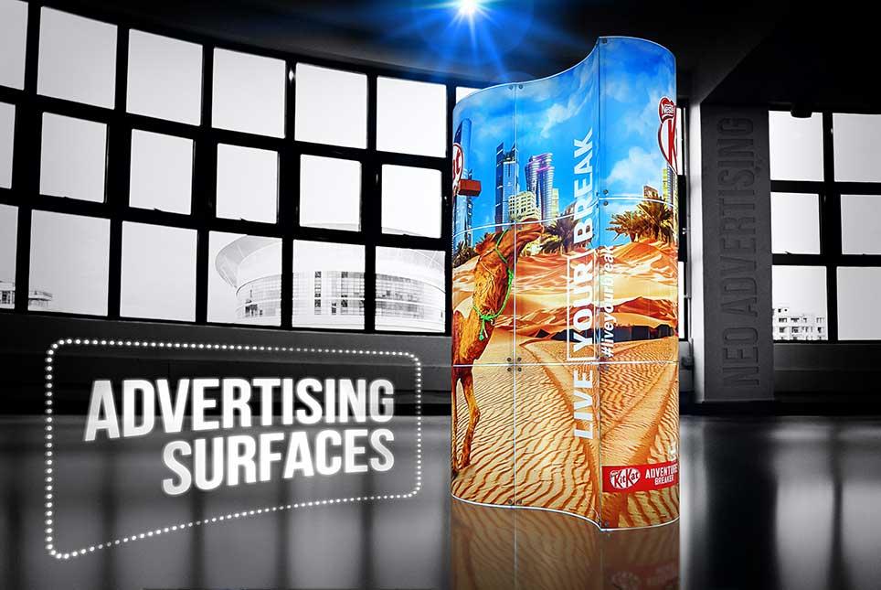 surfaces_kiosk