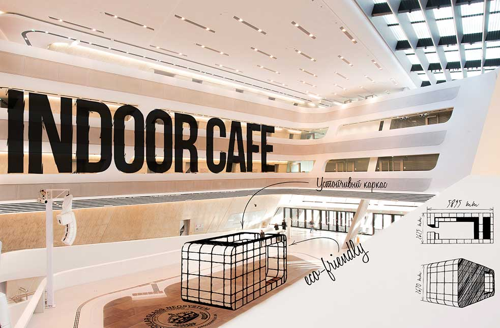 cafe architecture