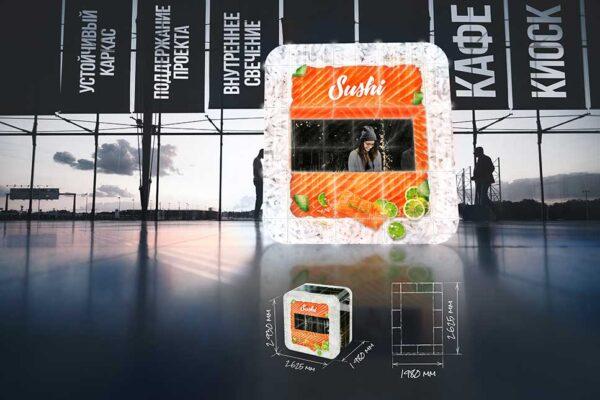 portable kiosk
