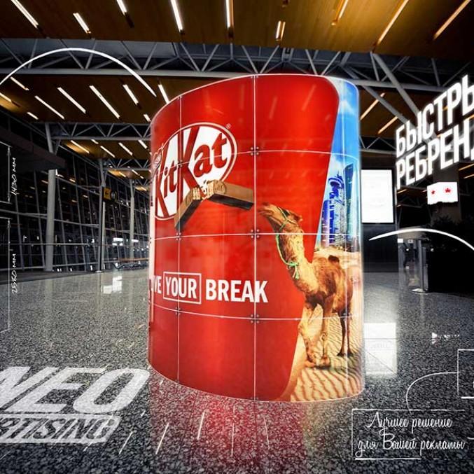 pop up kiosk