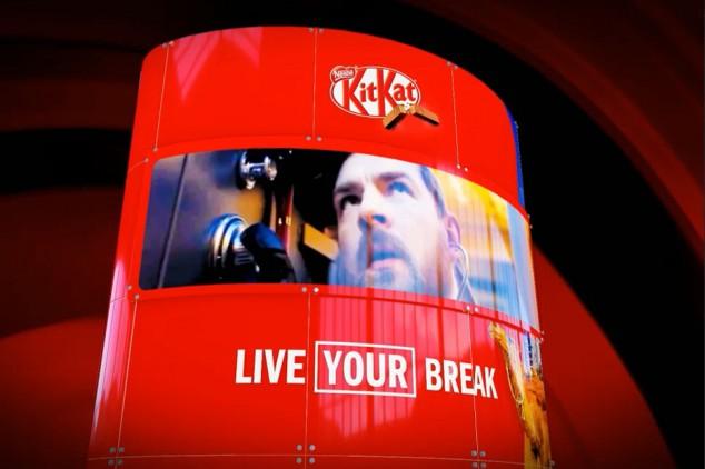 сommercial kiosk